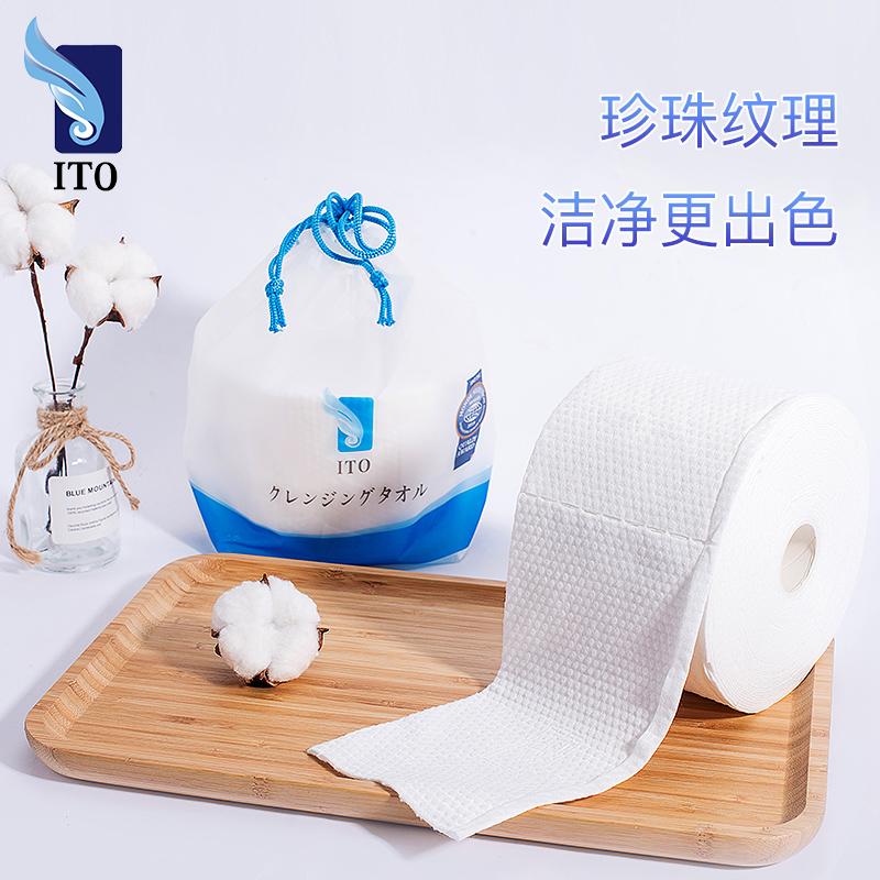日本ITO棉柔巾一次性洁面洗脸巾加厚加大干湿用抖音网红同款单卷