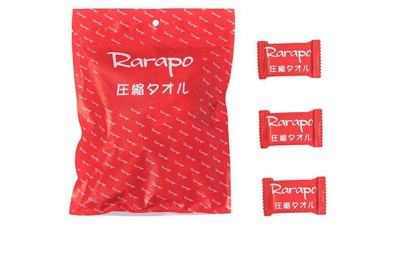 日本ITO便携压缩毛巾rarapo洗脸巾棉柔巾网红一次性洁面巾20枚装*2包