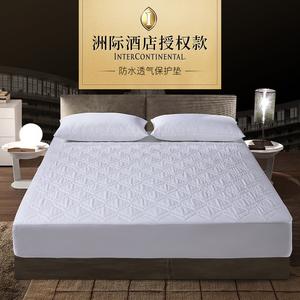 深坑洲际授权五星级酒店床垫保护垫防滑防水床褥子双人1.5m1.8m床