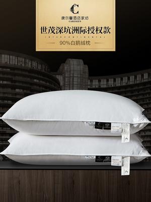 深坑洲际授权五星级酒店羽绒枕芯全棉护颈枕90%白鹅绒枕头单人成人