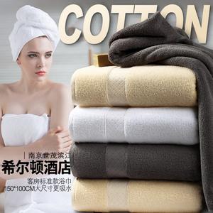 hilton希尔顿授权五星级酒店浴巾纯棉成人男女吸水柔软加大
