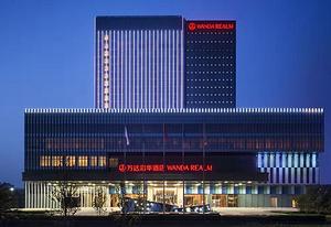 北京万达嘉华酒店住宿+餐饮套餐券  含2晚免费房、多份自助餐、餐饮/住房代金券等