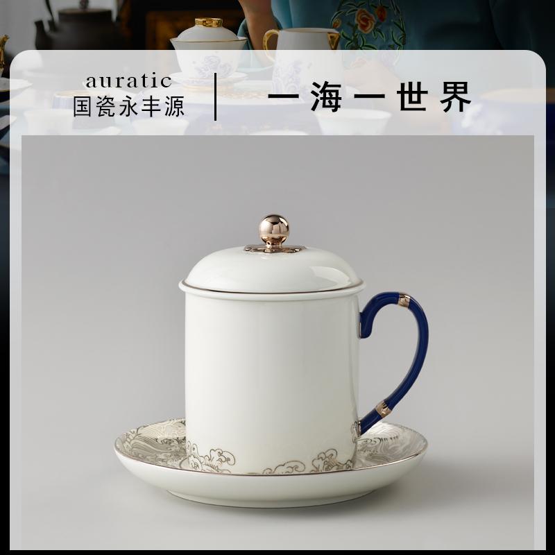 国瓷永丰源 先生瓷海上明珠三件套会议杯|办公用杯  厦门金砖峰会国宴用瓷