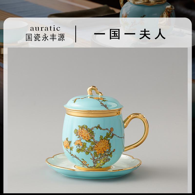 国瓷永丰源 夫人瓷 280ml四件套茶杯  2016 杭州G20峰会国宴用瓷