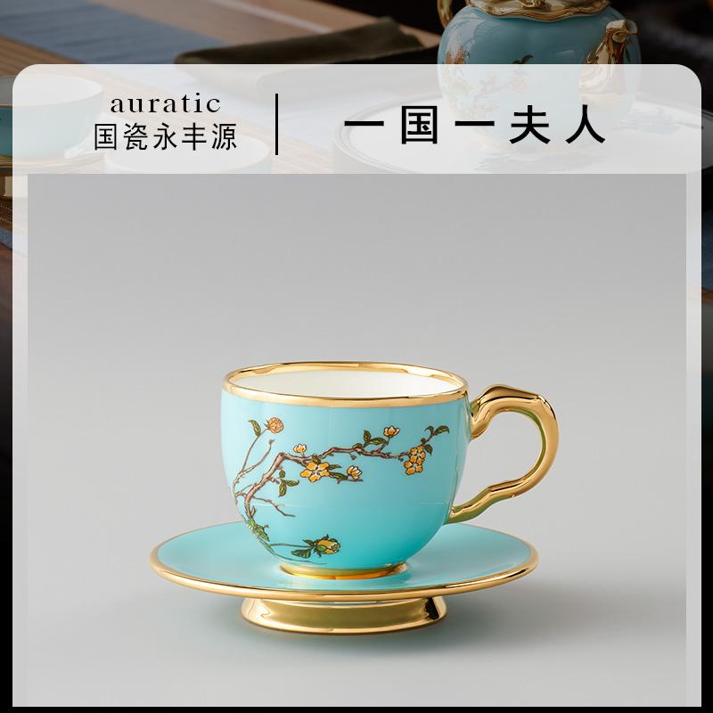 国瓷永丰源 夫人瓷 新中式咖啡杯套装 陶瓷杯 下午茶杯子 带杯碟