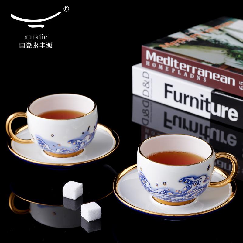 国瓷永丰源 先生瓷海上明珠 下午茶咖啡杯碟陶瓷茶具精致生日礼物