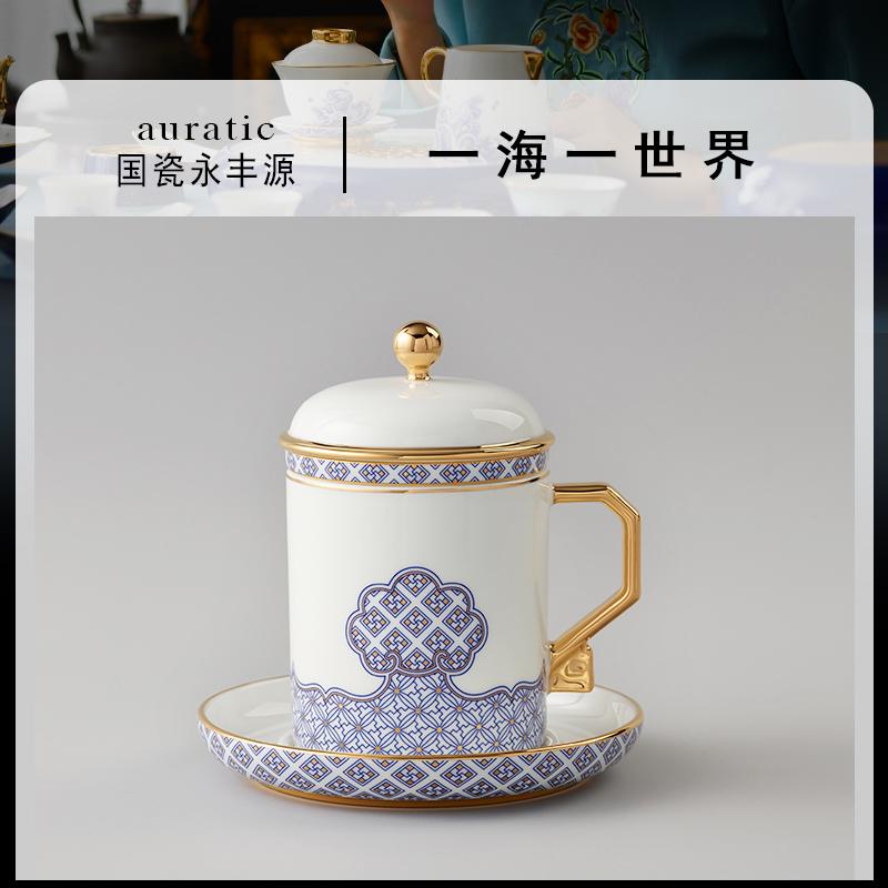 国瓷永丰源 先生瓷四海升平 四件套盖杯陶瓷茶杯 带茶漏 泡茶杯子