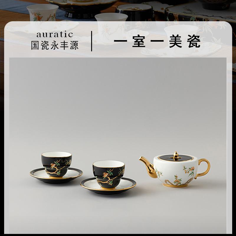 国瓷永丰源 夫人瓷石榴家园 6头陶瓷茶杯套装中式壶 泡茶杯具