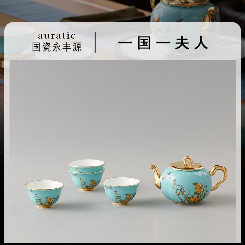 国瓷永丰源夫人瓷 6/7头茶具中国风杯子家用茶具套装陶瓷泡茶简约