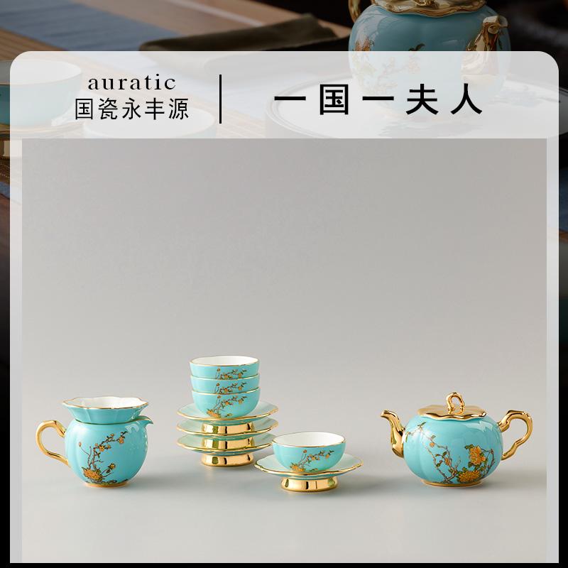 国瓷永丰源 夫人瓷12头茶具中国风杯子家用套装茶具陶瓷杯简约