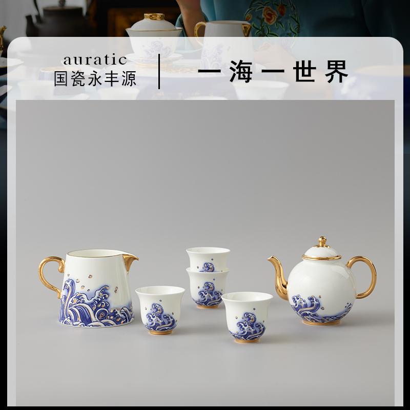 国瓷永丰源 先生瓷海上明珠7头陶瓷茶具套装 茶壶茶杯公道杯 茶海