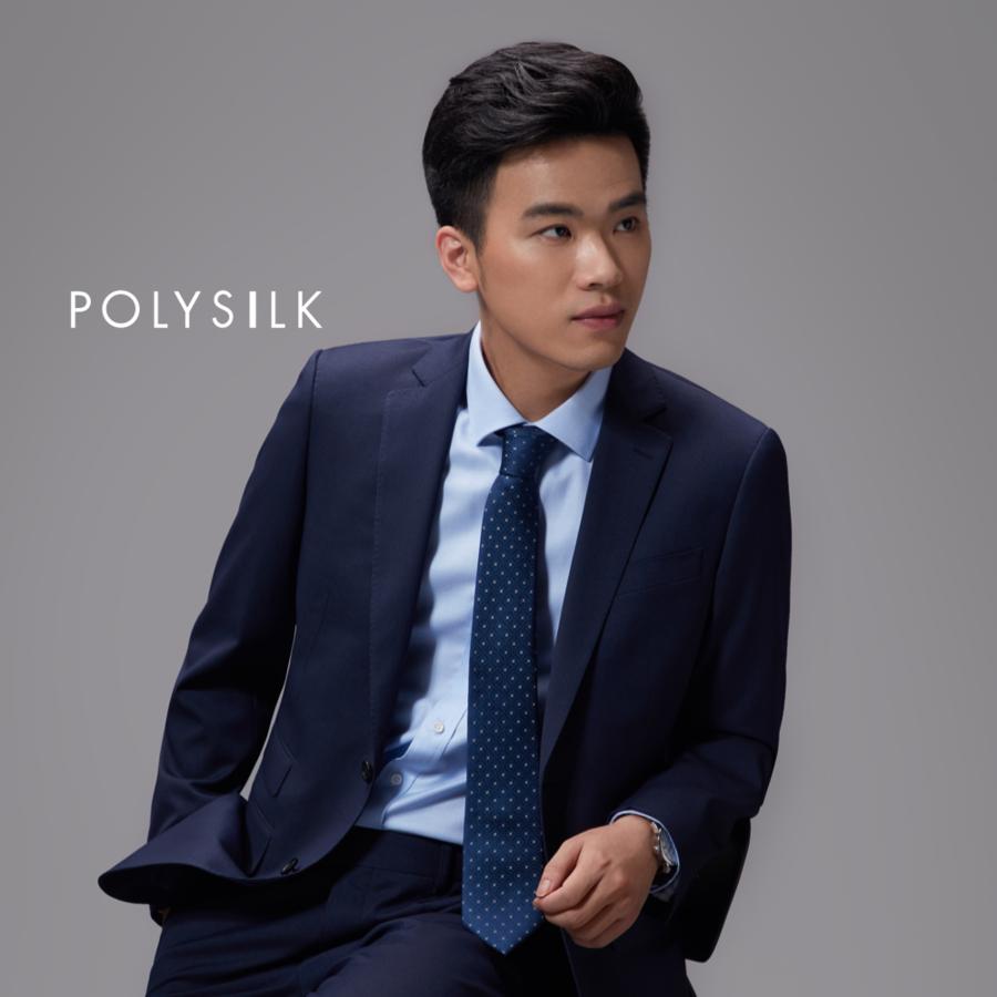 男士真丝领带-蓝色
