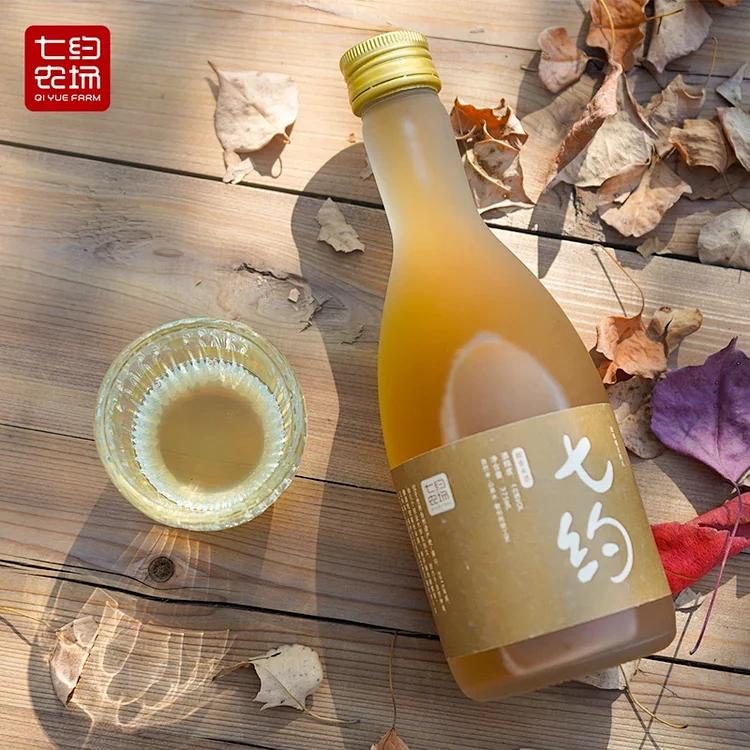 醇米酒|七约农场有机米酿制|口感醇和  | 无添加剂 | 低度酒|山泉水酿造