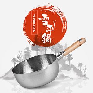 日本原产YOSHIKAWA雪平锅不锈钢锅木柄汤锅炉灶18cm/20cm