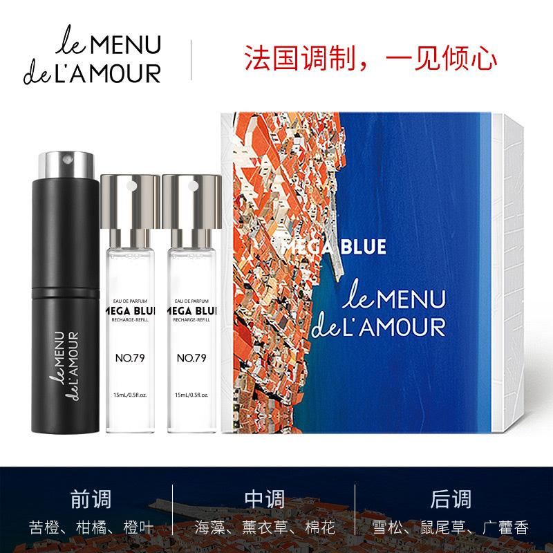 芳谱淡香清新男女学生自然清香持久留香法国原创香水10种香型