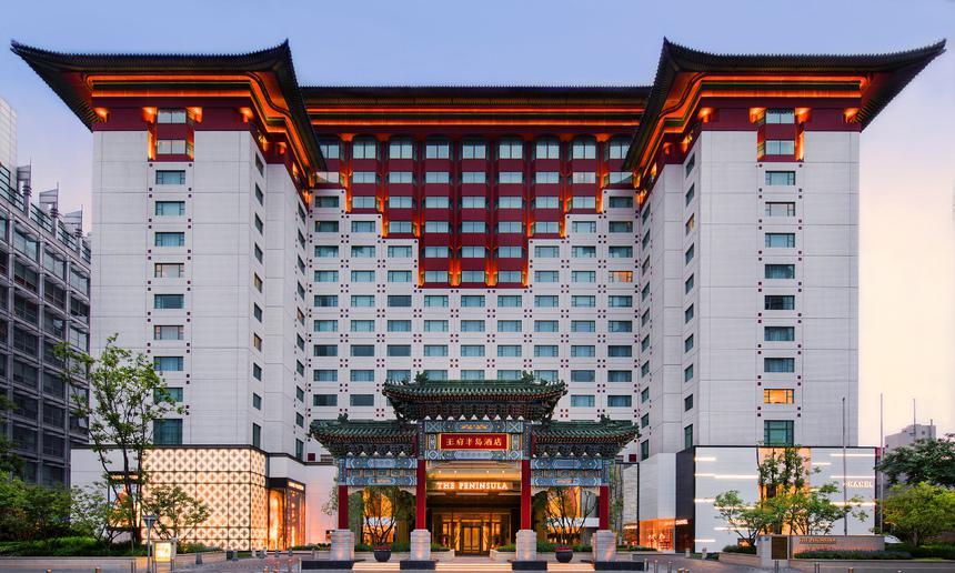 北京王府半岛酒店一晚尊贵套间 限量套餐,有效期至2020年12月31日