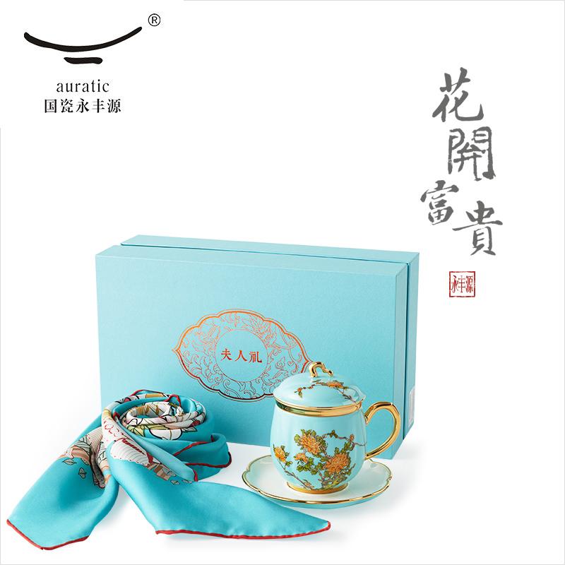 夫人礼—西湖蓝丝瓷套装    912004289024