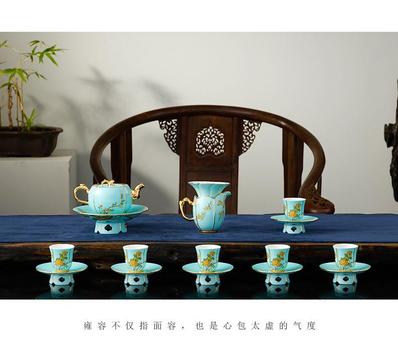 西湖蓝·夫人礼--17头茶具   912014901001