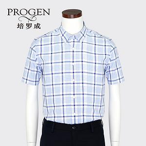 Progen培罗成夏季男新品包邮商务休闲全棉格子短袖衬衫ZPC2YH637