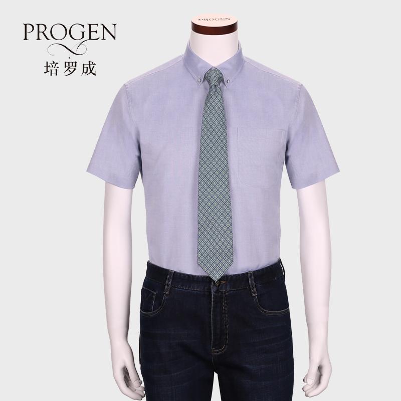 progen培罗成春夏男时尚商务休闲短袖全棉透气蓝衬衫包邮PC2YN165