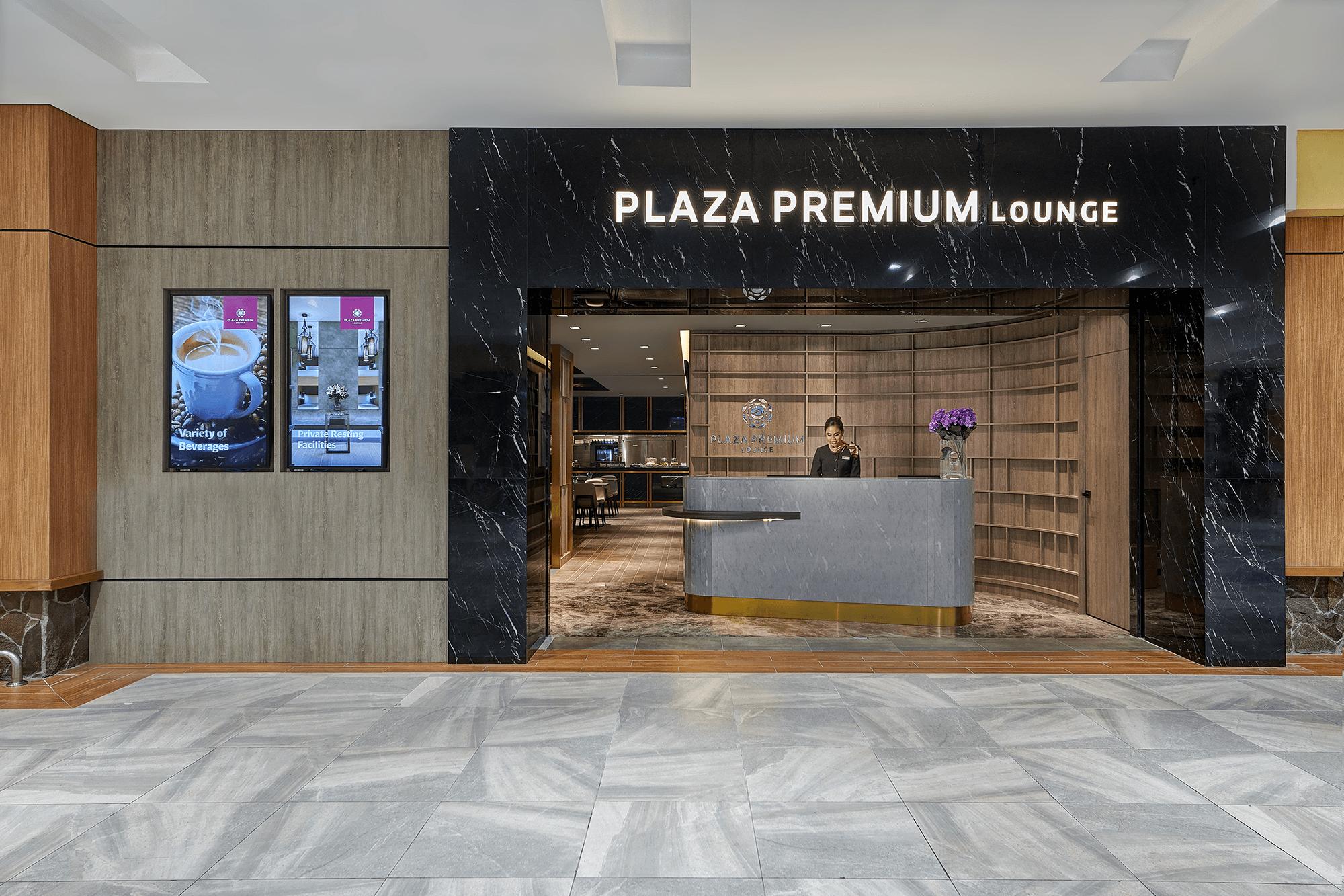 Plaza Premium Lounge环亚机场贵宾室