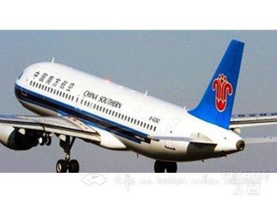 南方航空常客计划之会员权益与升级、里程积累与兑换、选座技巧、联名卡等全攻略