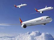 韩亚航空未来发展