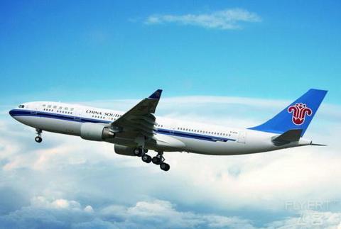 【南方航空】活跃金卡最新要求及权益