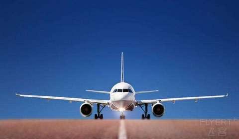 飞客里程兑换航空里程